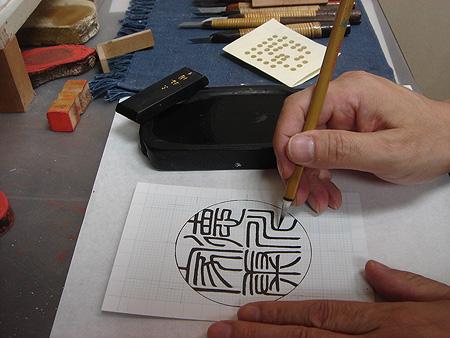 手彫り工程1