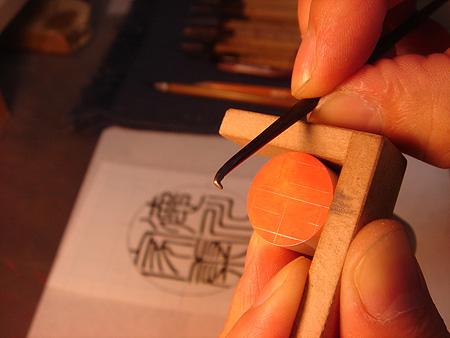手彫り工程2